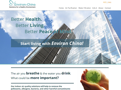Environ China Homepage