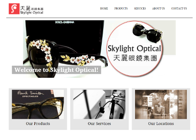 Skylight Optical Website
